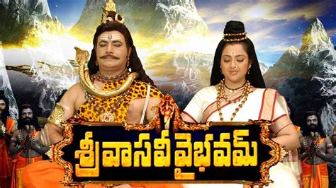 theme music serial devi mahatmyam serial title song mp3 download download