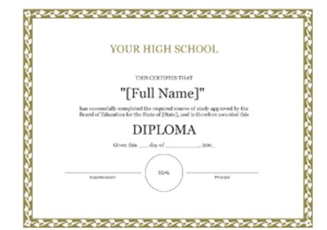 high school diploma certificate fancy design templates personal forms 8ws org templates forms