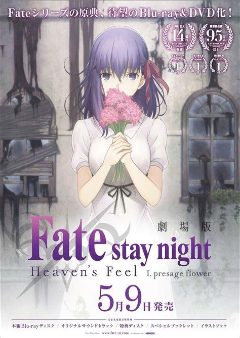 fatestay night heavens feelblu raydvd
