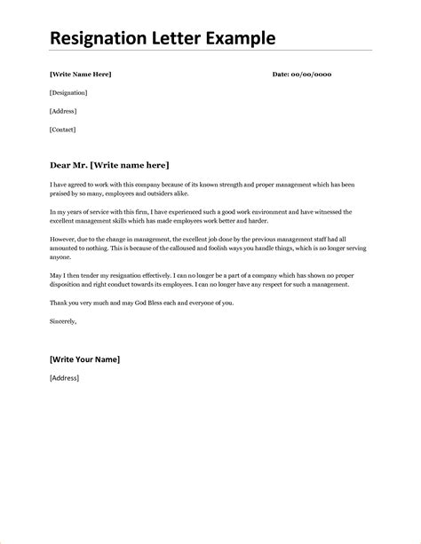 Resignation Letter Exles Terms A Resignation Letter Free Sle Business Templated Business Templated