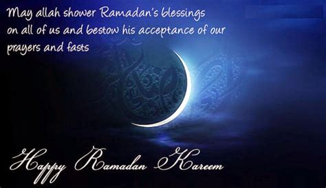 Ramadan Quotes Ramadan Quotes For Cover Quotesgram