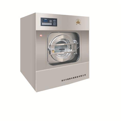 Bola Laundry Pencuci Washing Machine Limited washer 25kg buy laundry equipment automatic washer extractor hotel laundry machine product