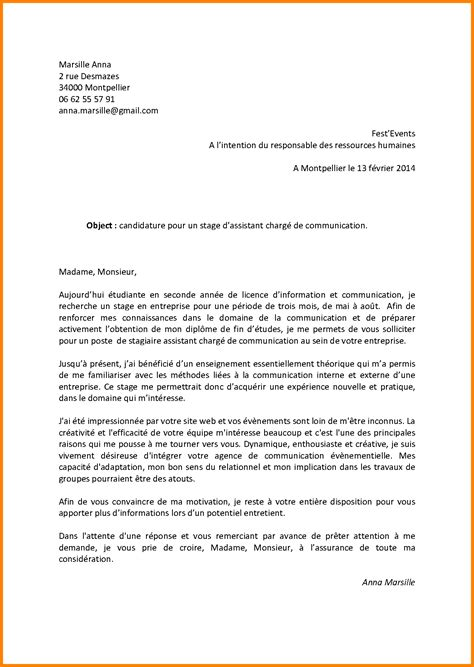 lettre de motivation embauche interne 6 lettre de motivation poste interne lettre officielle