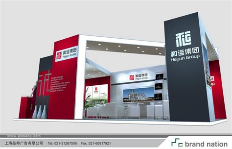 Booth Design Build Ltd | exhibition booth design and build 001 pinbang