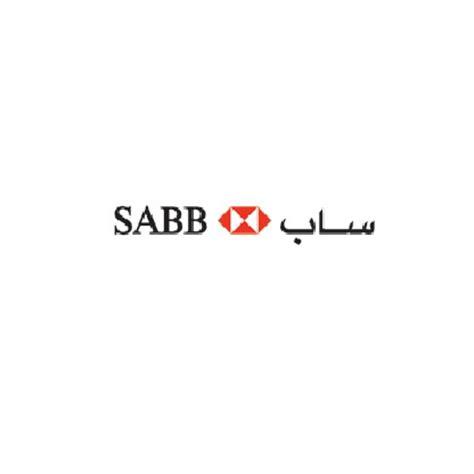 sab bank saudi bank on the forbes global 2000 list