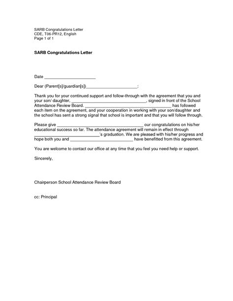 sle letter notice vacate flat sle of justification in school absences images