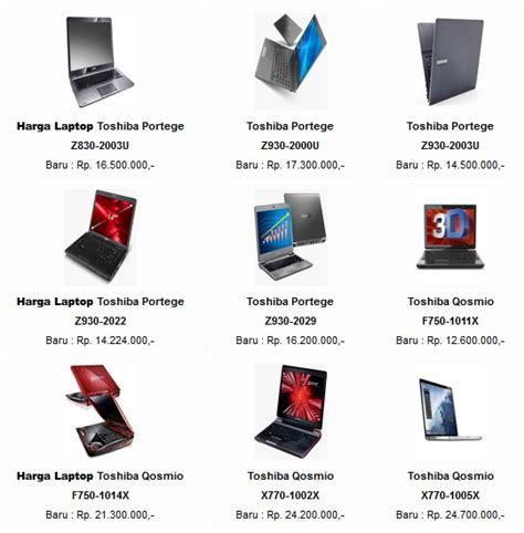 Laptop Asus Terbaru November harga laptop acer bulan november 2016 harga yos