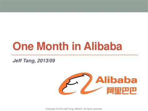 alibaba internship one month in alibaba as a global intern