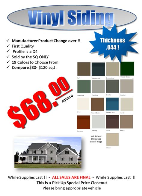 coupons for home design outlet center 100 home design outlet center discount codes