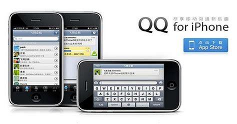 qq mobile qq for android mobile qq for android mobile qq