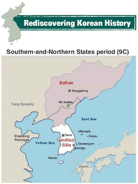 silla dynasty korea korea s first united kingdom unified silla
