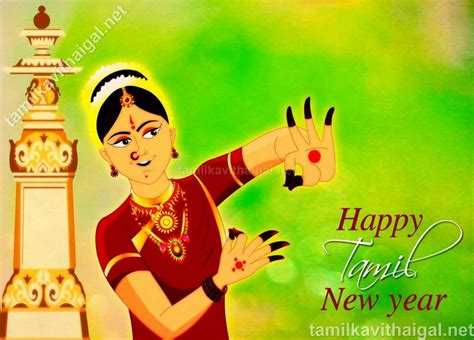 images of happy new year 2018 with kavithai in tamil iniya tamil puthandu nalvazhthukkal 2018 tamil kavithaigal