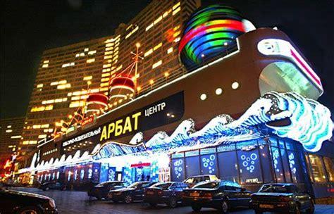 russian casino russian gaming russian casinos russia russian news  information russia
