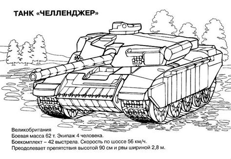 german army coloring pages tank army coloring pages bayonet german panther army