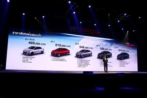 Bantalmobil Grand All New Yaris 3 In 1 Limited 2 5 เร องส ดค มของ all new yaris ativ grandprix