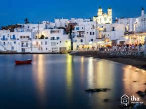 Paros parikia guest house bed amp breakfast rentals holiday