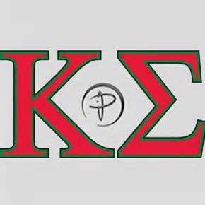 kappa sigma colors kappa sigma letters car interior design