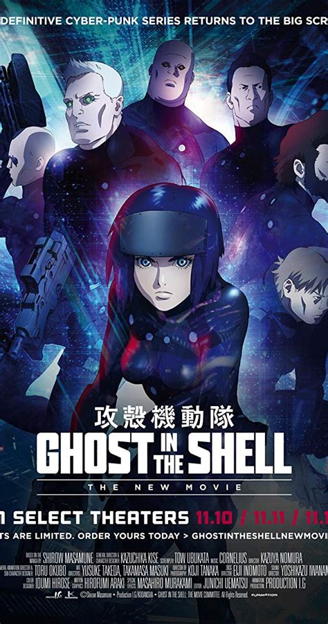 ghost in the shell the new 2015 imdb