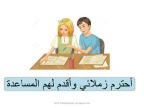 القوانين الصفية by meem teachers pay teachers