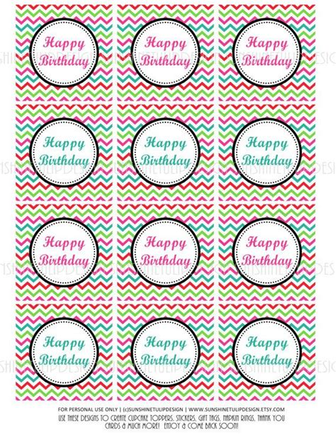 print gift tags at home happy birthday chevron diy cupcake toppers stickers labels