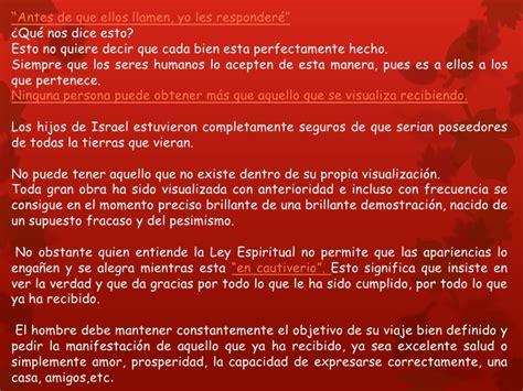 el juego de la vida y como jugarlo saber mas spanish edition ebook el juego de la vida y como jugarlo