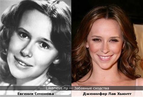 tina kanarek евгения симонова на likeness ru обсуждаемые сходства в