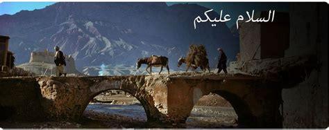 rosetta stone pashto 54 best pashto images on pinterest languages speech and