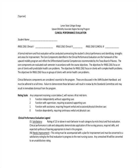 essays on self student self evaluation form essay self