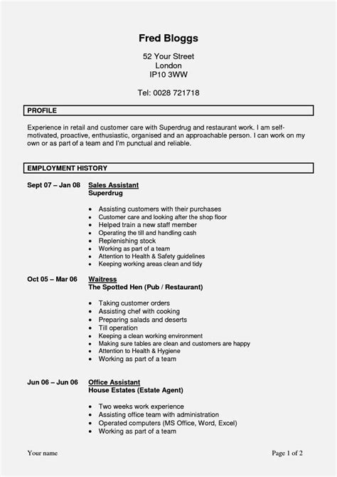 resume examples example of resume by easyjob the best