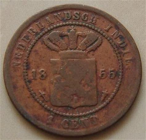 Koin One Cent Tahun 1968 uang kuno di surabaya koin kuno kerajaan voc java