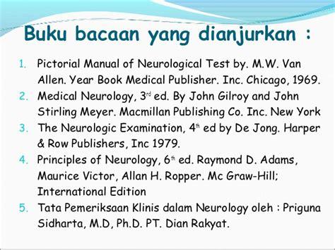 Cd E Book Dejong S The Neurologic Examination 7e 5 fisiology penglihatan