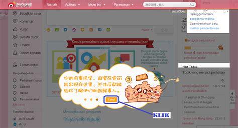 membuat weibo english reality show super junior tutorial membuat akun weibo