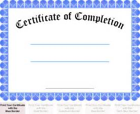 Certificate Of Completion Template Free Printable Free Certificate Of Completion