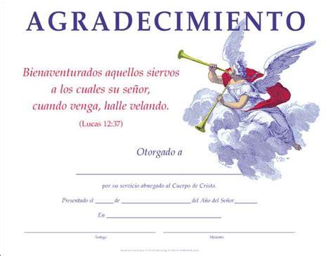 certificados maestros escuela biblica mejor conjunto de certificado de agradecimiento grace vision publishers