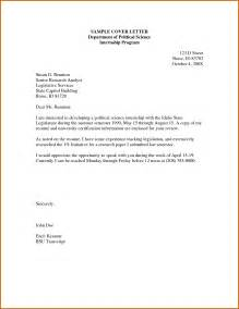 12 internship letter of interest exle lease template