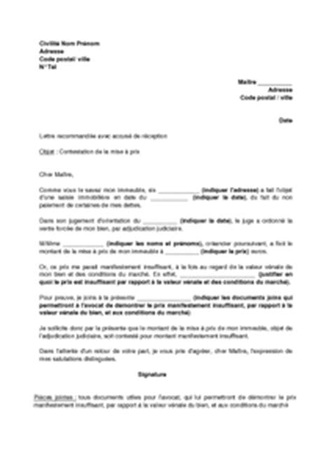 Exemple Lettre De Motivation Objet Objet Lettre De Motivation Lettre De Motivation 2017