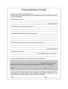 behavioral contract template health behavior contract template personal behavior