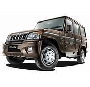 CarAndBike Home &187 New Cars Mahindra Bolero