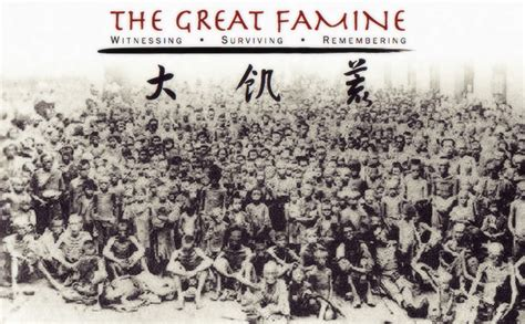 mao s great famine the history of china s most devastating catastrophe 1958 62 books the of 12 history of famine in china during the