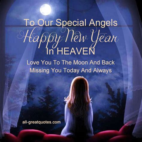 happy new year in heaven memorial cards