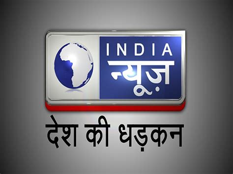 india news facts latest news india the new york times new logo india news on rediff pages