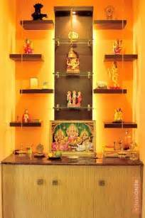 best 25 puja room ideas on indian homes