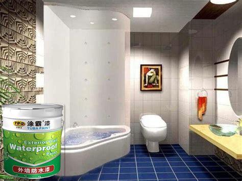 waterproof bathroom paint waterproof paint for the bathroom waterproof paint for
