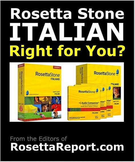 rosetta stone italian reviews is rosetta stone italian software right for you find out