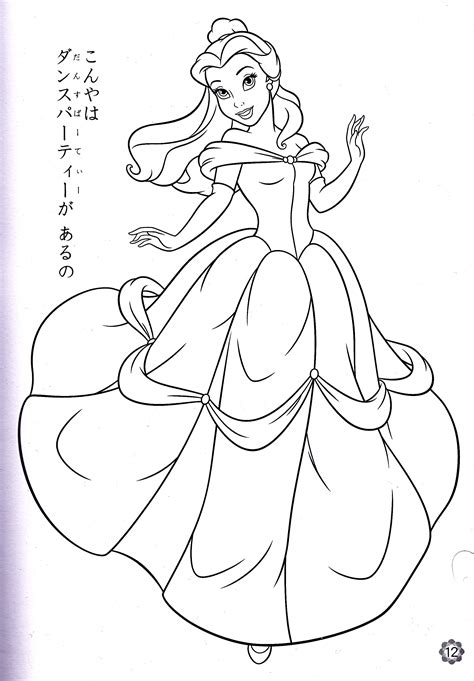 walt disney coloring pages princess belle walt disney