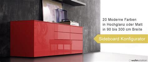sideboard 3 meter breit designer sideboards kaufen kaufen 187 wohnstation