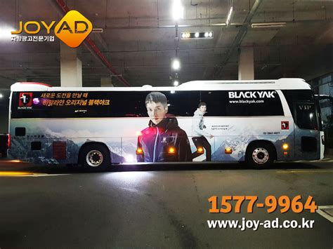 lee seung gi black yak lee seung gi black yak 2018 s s bus ad everything lee