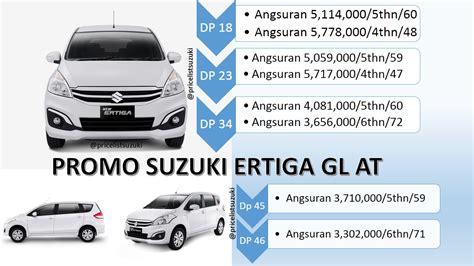 Ertiga Gl At 2018 harga suzuki ertiga gl otomatis tahun 2018 promo