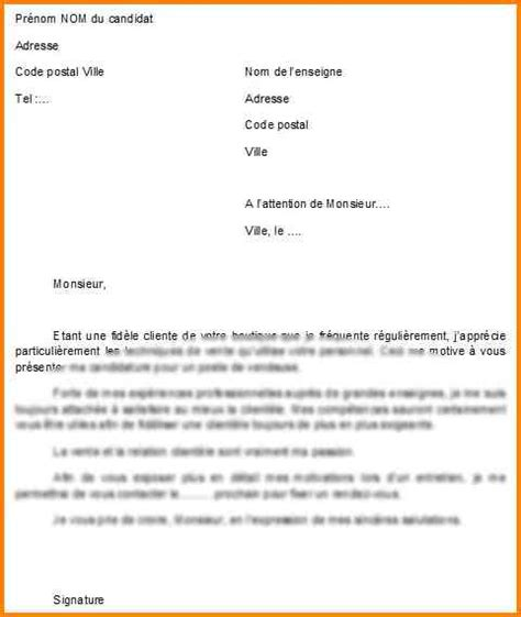 Exemple Lettre De Motivation Vendeuse Caissiere 6 Exemple Lettre De Motivation Vendeuse Format Lettre