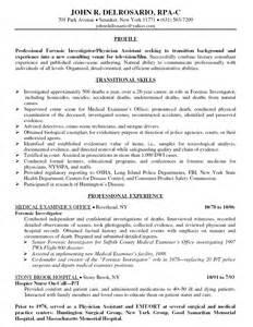 Digital Forensic Examiner Sle Resume by Pin Sle Resumegif On